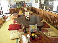 渔夫之馆2