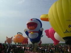 佐贺国际热气球节