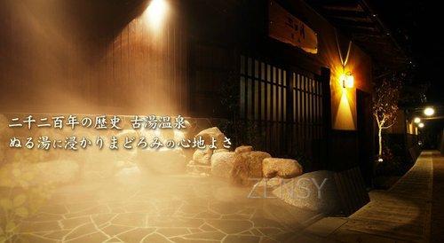 山灯温泉旅馆——静谧处独享风之细语