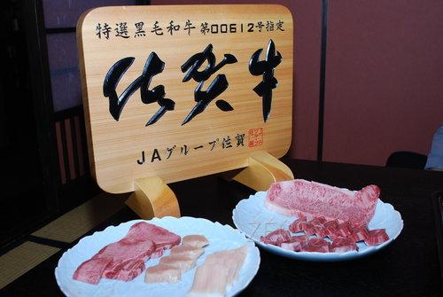 极肉Kawano——深巷寻真味