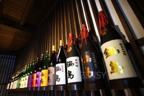 锅岛大吟酿——获世界最优秀奖的日本酒