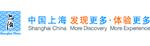 Shanghai logo 2 .jpg