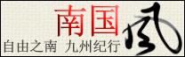 ____logo-5.jpg