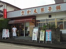 20110905_kasiho (49)