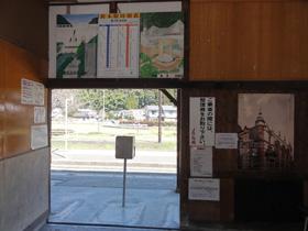 JR严木站——昭和风情外景地