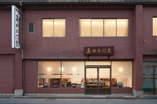 真右卫门窑——日本陶瓷世界的名门