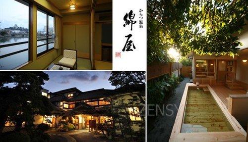 綿屋---唐津城百年旅馆的温情