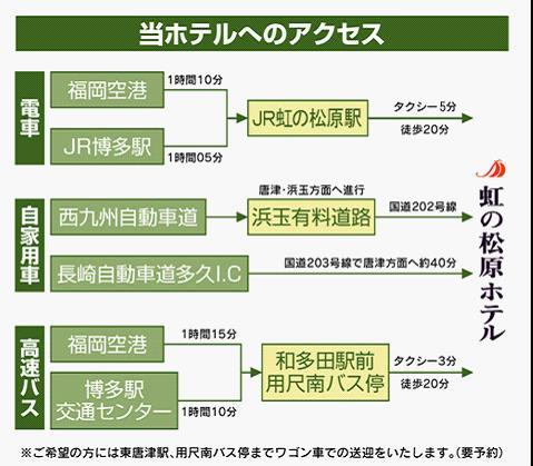 虹之松原(6).jpg