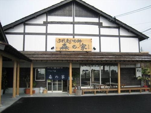 荞麦饼&蔬菜汤at西山田农园
