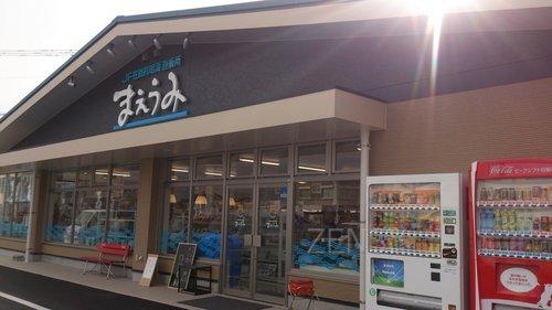 """佐贺县有明海渔协直营店""""前海""""于2013年12月3日开始营业"""