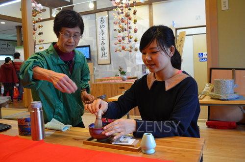 抹茶体验at肥前通仙亭