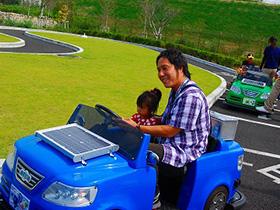 玄海町次世代能源公园