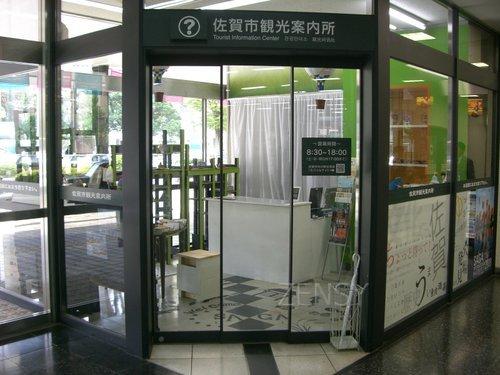 JR佐贺站观光引导处
