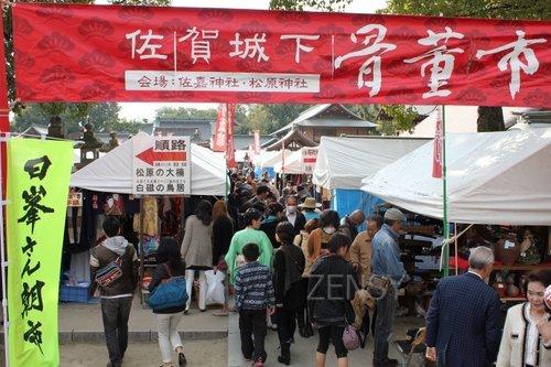 九州最大规模的古董集市开市