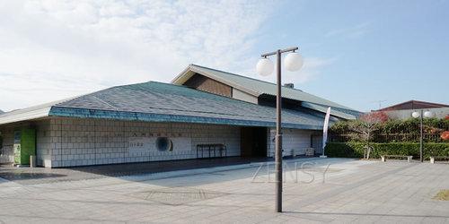 九州陶瓷文化馆