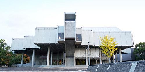 佐贺县立博物馆