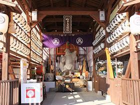 八个愿望一次满足!(五)松原恵比须神社