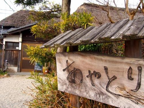 AYATORI咖啡厅