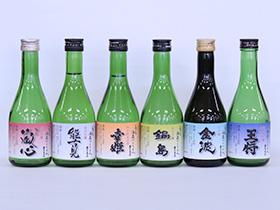 佐贺新玩法-酒藏巡礼