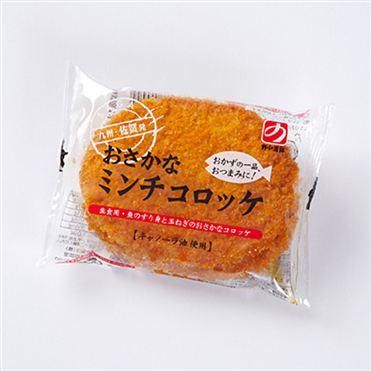 野中蒲鉾之肉糜炸肉饼