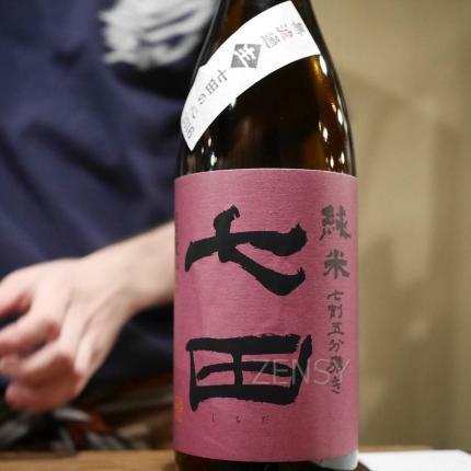 天山酒造(三)